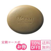 优致净化皂(110g)
