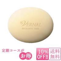 优致美肌皂(110g)